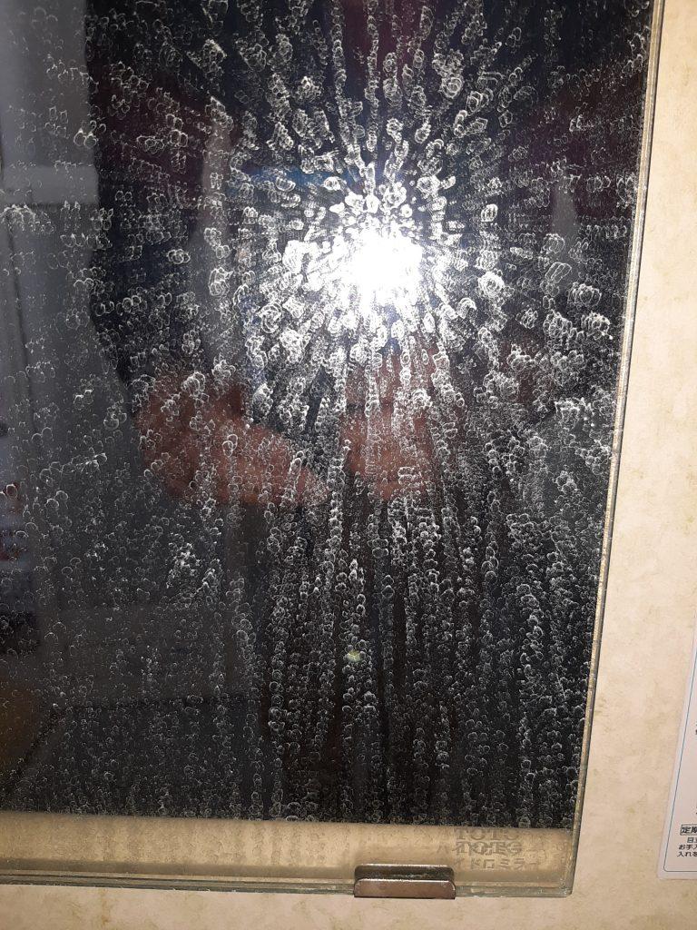 ウロコ取り前の鏡